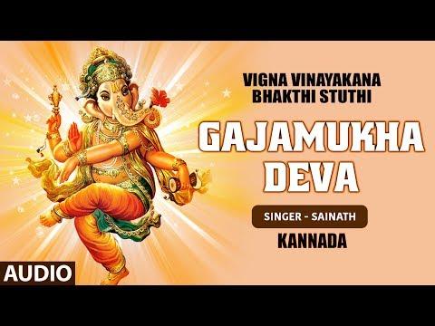 Gajamukha Deva || Vigna Vinayakana Bhakthi Stuthi || Lord Ganesha Songs Kannada