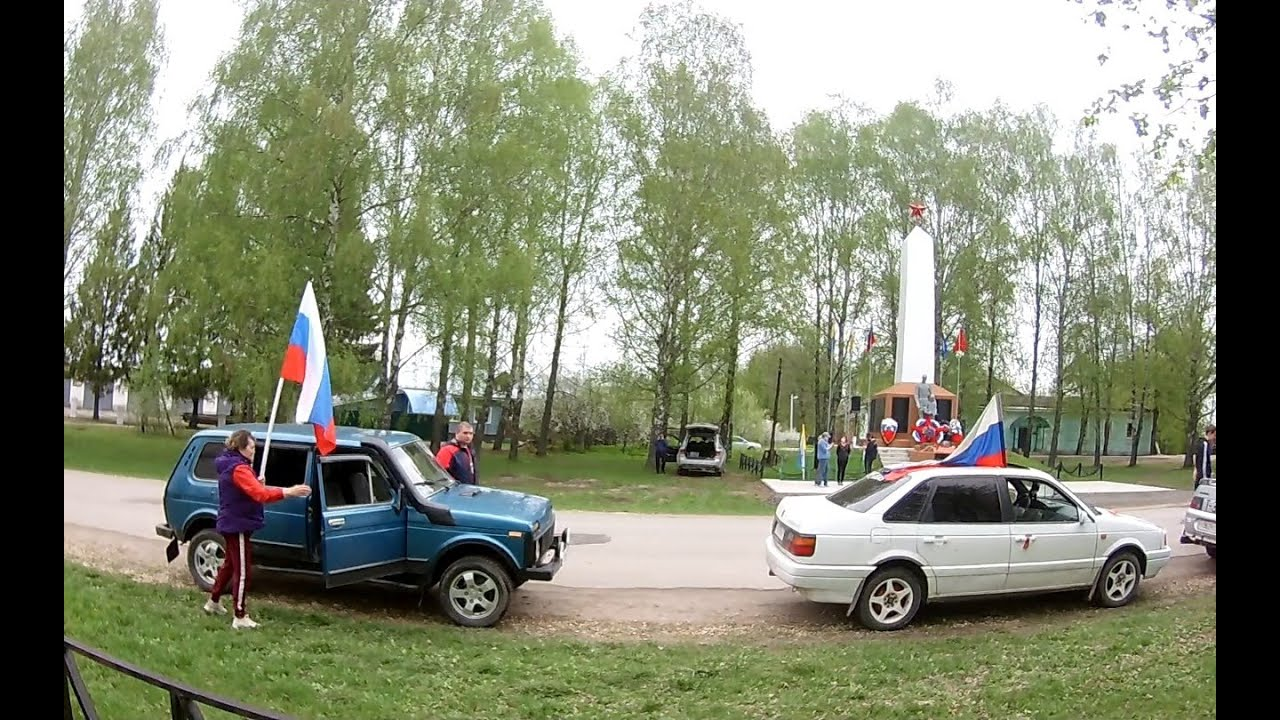Автопробег в честь Дня Победы в Елатьме