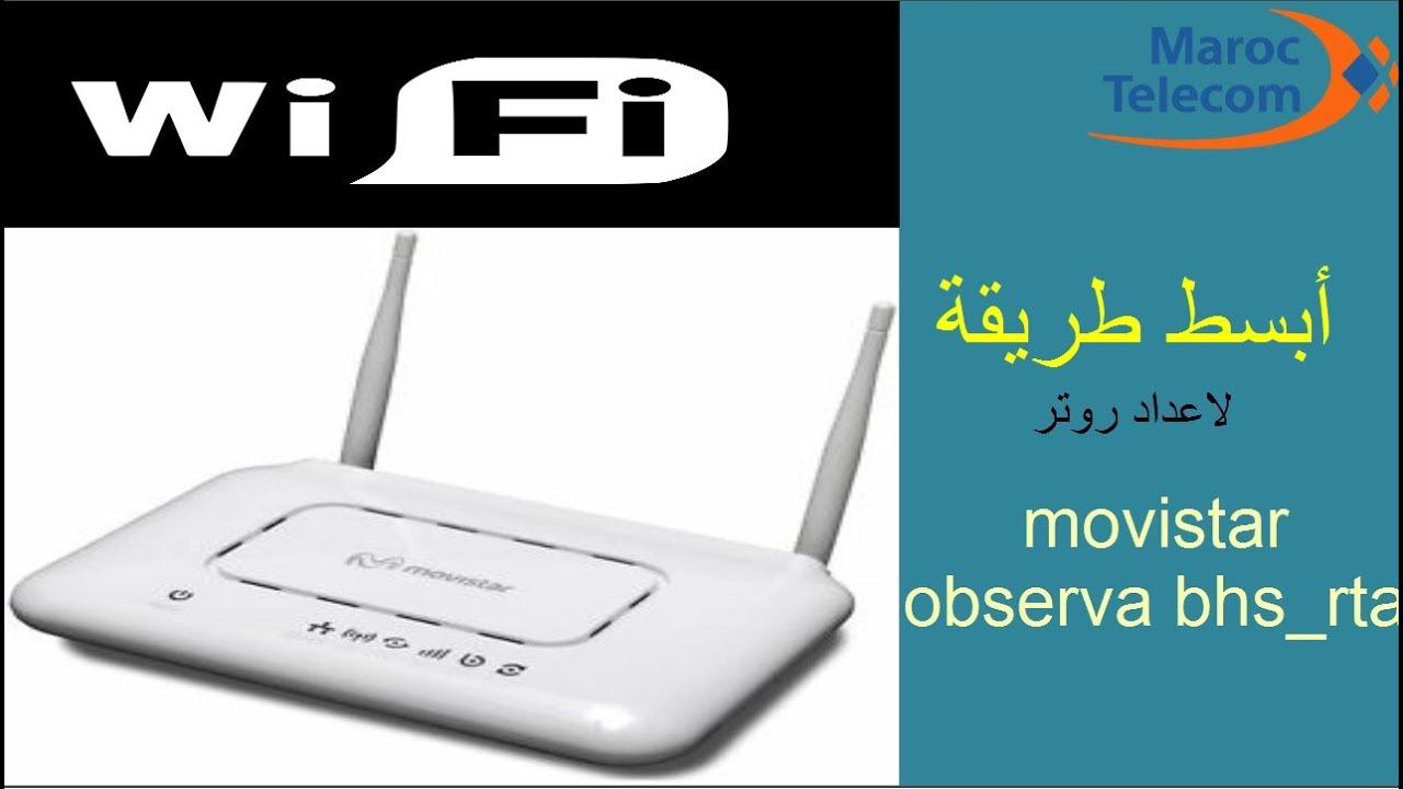 driver modem adsl maroc telecom