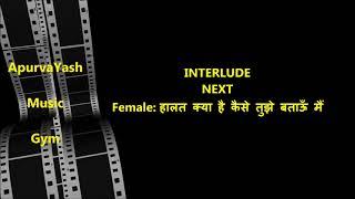 Mujhe Neend Na Aaye Karaoke Lyrics Scale Lowered