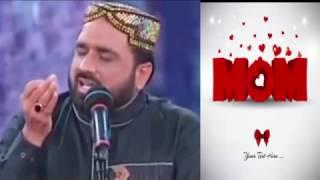 Maa Ki Shaan best naat 2017 by Qari Shahid Mehmood - Maa Ki Shaan Qari Shahid Mehmood PTV Home live