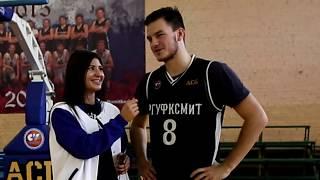 Баскетбол vs Волейбол — кто круче? РГУФКСМиТ челлендж №1