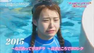 アイドリング!!!「#1289」より NEO期生(2013年7月28日~) 31号 古橋舞...
