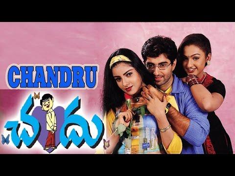 Chandru Telugu Movie | Karthik, Pandiarajan, Radha Ravi, Urvashi | Full Length Movie