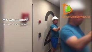 видео Жилой комплекс «Домашний»