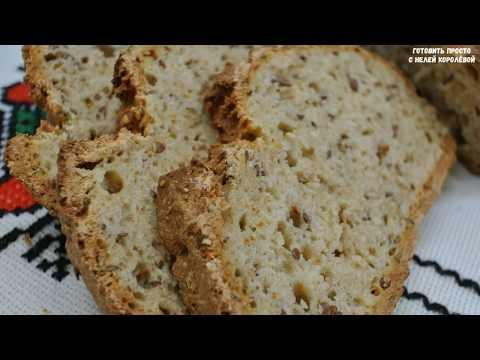 Хлеб из цельнозерновой муки без дрожжей. ПП хлеб