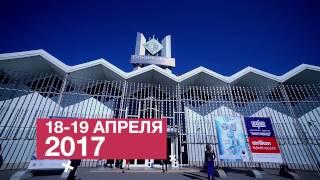 Online & Offline Retail 2017: 4-й Международный ПЛАС-Форум(, 2016-11-10T11:06:52.000Z)