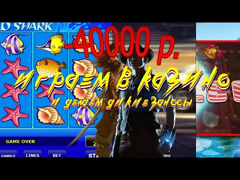 казино онлайн slot v мобильная версия зеркало