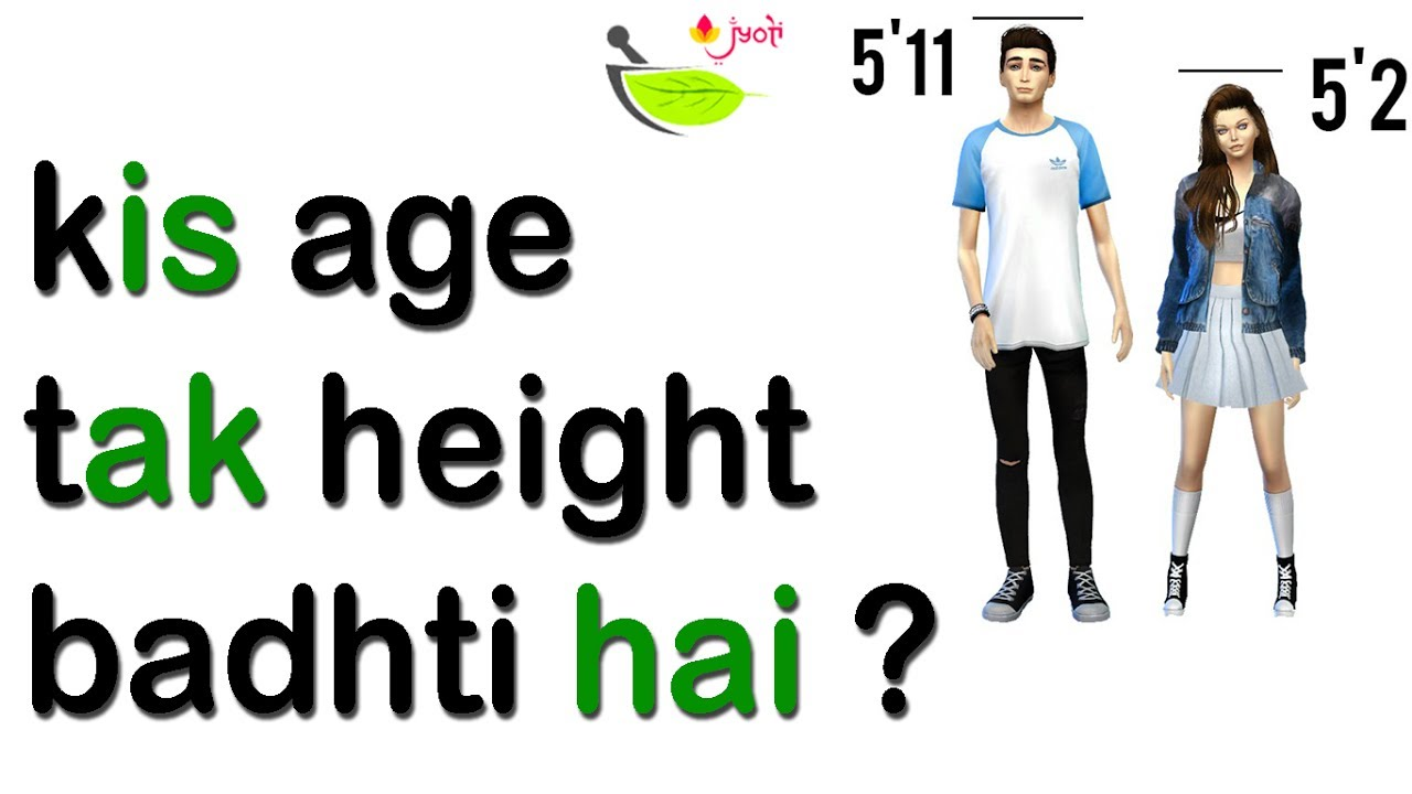 Watch How to Increase Height at Any Age in Hindi video