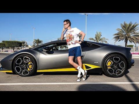 Тачка Трейдера. Lamborghini