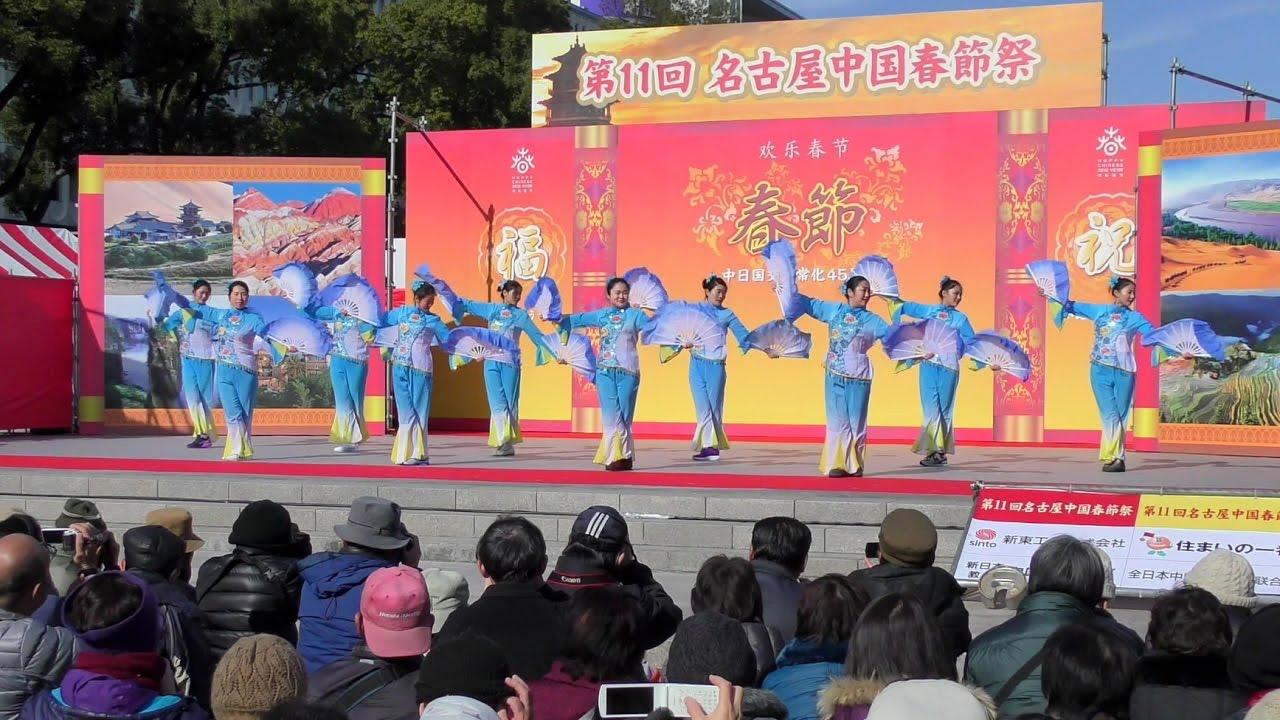 「広場舞 バローグループ中部フーズ㈱技能実習生」名古屋中國春節祭2017 - YouTube