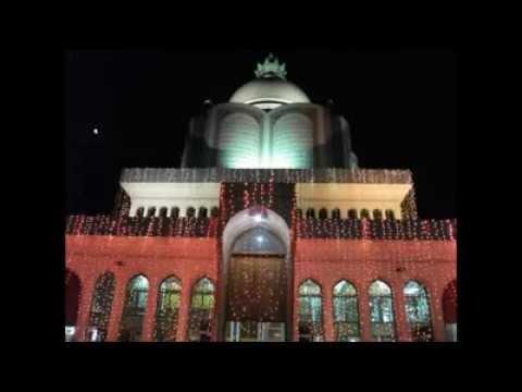 Maizbhandari Sema (La Ilaha Illallah)