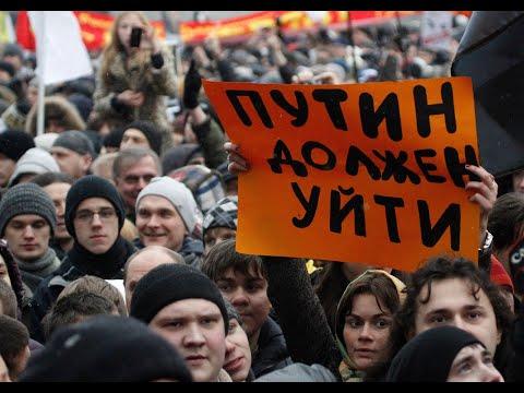 Воронеж против Путина 23 октября прямой эфир. Митинги и акции протеста в России сегодня. Хабаровск