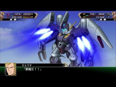 「スーパーロボット大戦V」戦闘演出集:バイアラン・カスタム