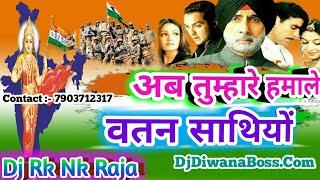 Gambar cover Ab Tumhare Hawale Watan Sathiyo - Dj Desh Bhakti Song - Dialogue Mix - Dj Rk Nk Raja