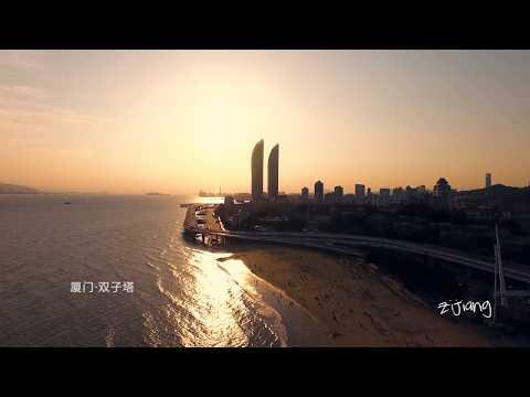 Time scenery 2017 of  shanghai shenzhen guangzhou