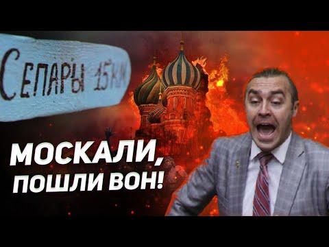 Магнолия-ТВ: Мирошниченко Жестко Унижает Россию И Требует Уничтожить Российские Партии, ТВ, Соцсети В Украине