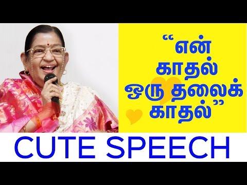 PSusheela cute speech about her love and husband  Cine Flick