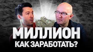 Бывший кардер Сергеи Павлович рассказывает о бизнесе