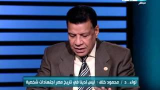 #في_دائرة_الضوء : لواء د / محمود خلف 8700 شهيد سقطوا في سيناء في مرحلة الاستنزاف