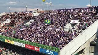Sanfrecce Hiroshima (サンフレッチェ広島) is a professional football...