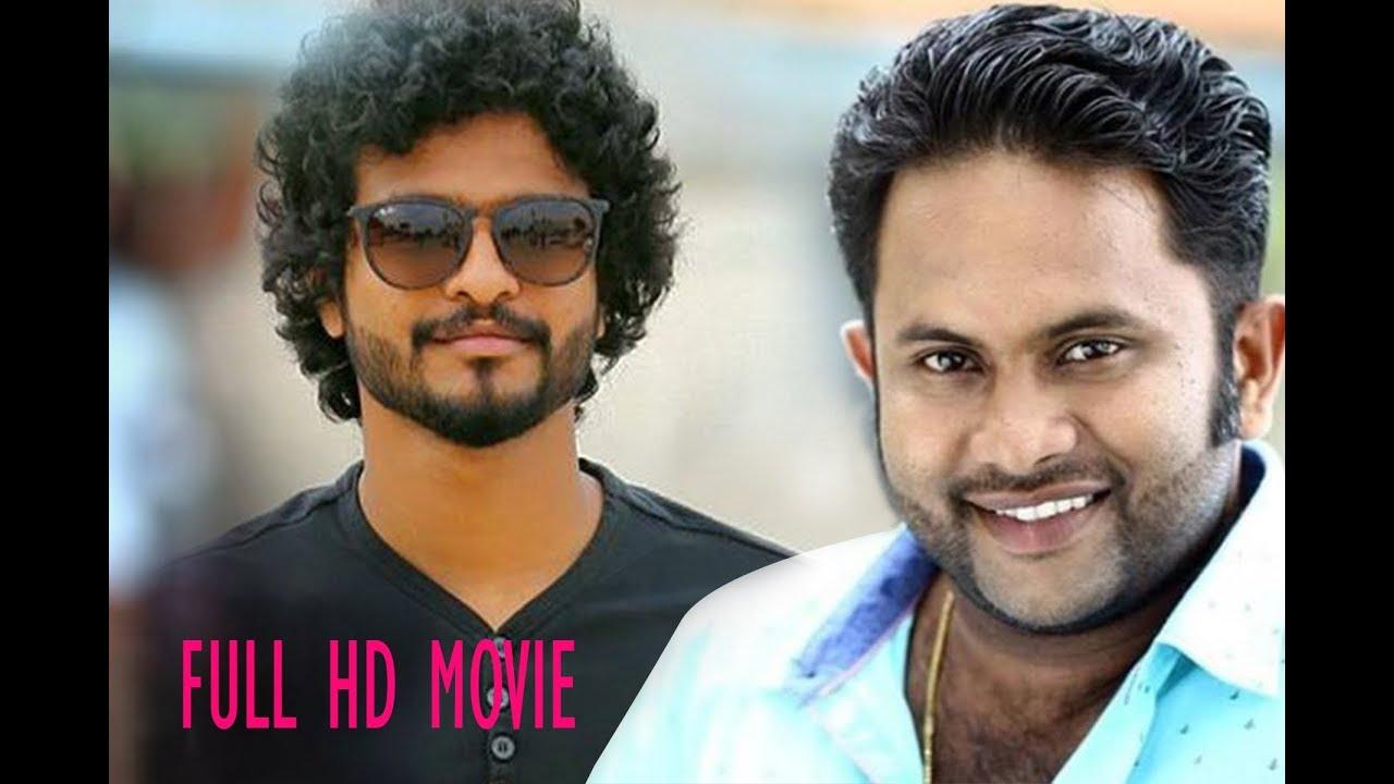 Download 2017 Latest Malayalam Movie | Malayalam Full Movie |New Full Malayalam Movie