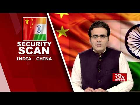 Security Scan : India-China Reset