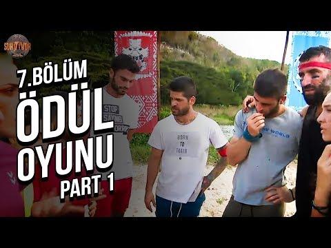 Ödül Oyunu 1.Part | 7. Bölüm | Survivor Türkiye - Yunanistan