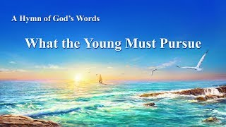 "2019 Youth Christian Song With Lyrics | ""What the Young Must Pursue"""
