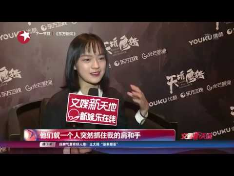 【独家】王俊凯首演《天坑鹰猎》男一号 女主文琪吐槽老是被欺负