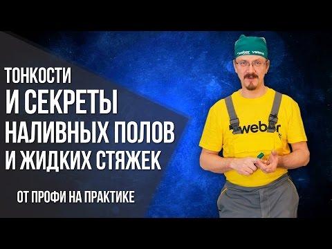 Сертификаты КНАУФ