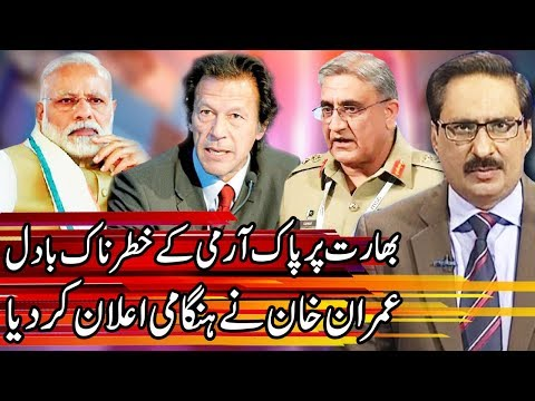 Kal Tak With Javed Chaudhary | 21 February 2019 | Express News