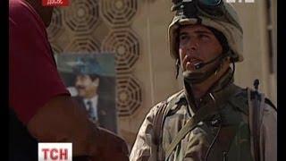 Война в Ираке: десять лет спустя