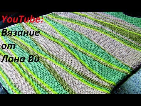 Частичное вязание спицами видео