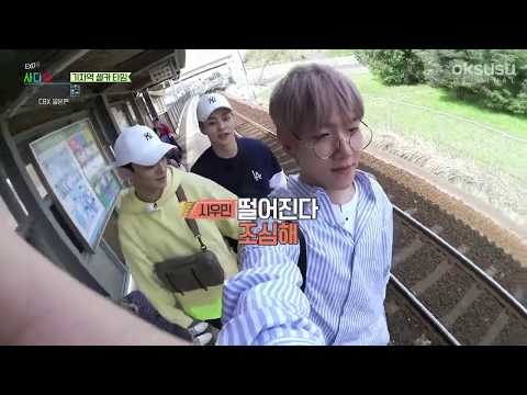 Travel The World on EXO Ladder    CBX's Japan   EP 2