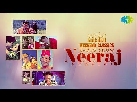 Weekend Classic Radio Show    Lyricist Neeraj   Rangeela Re   O Meri Sharmilee   Likhe Jo Khat Tujhe