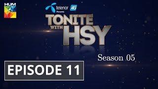 Tonite with HSY | Season 5 | Episode 11 | HUM TV | Minal Khan & Iqra Aziz | 23 September 2018