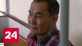 Дело волгоградского клана: арест следователя такого ранга - небывалое событие - Россия 24