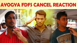 Ayogya Movie FDFS Cancelled Fans Reaction Vishal Raashi khanna