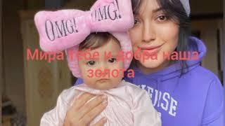 постер к видео Гоар Аветисян беременна поздравляем
