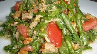 Long Green Bean Salad Recipe (bok Sendiek)