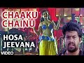 Download Chaaku Chainu  Song | Hosa Jeevana | S.P. Balasubrahmanyam | Hamsalekha MP3 song and Music Video
