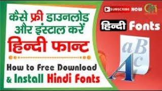 Marathi Fonts For Photoshop