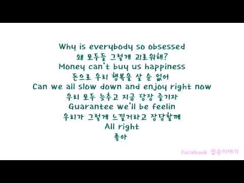 Jessie J Price Tag ft B o B Lyrics 한글 자막 해석 * 번역 *
