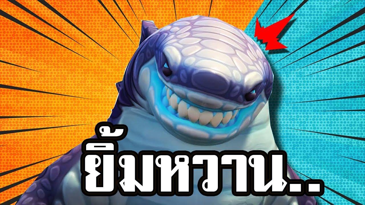 ฉลามน่ะกินได้ทุกอย่าง [hungry shark evolution ไทย  เป็นเกมมือถือ ตลก ฮา ]