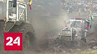 Смотреть видео Ежегодные гонки на тракторах провели в Ростовской области - Россия 24 онлайн