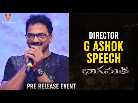 Director G Ashok Speech | Bhaagamathie Movie Pre Release Event | Anushka | Unni Mukundan | Thaman S