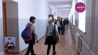 Огородить школы Казахстана распорядился министр образования и науки (25.11.19)