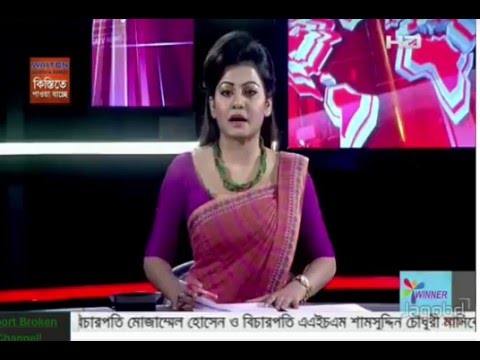 Latest news today bangladeshi nirbachon 2016