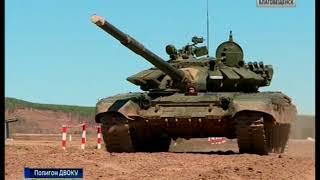 """Все участники """"Танкового биатлона-2018"""" прибыли в Приамурье"""